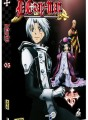 D.Gray-Man Volume 5