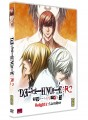 Death Note Relight 2