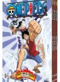 One Piece Davy Back Fight Vol. 3