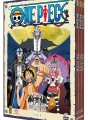 One Piece Thriller Bark Volume 2