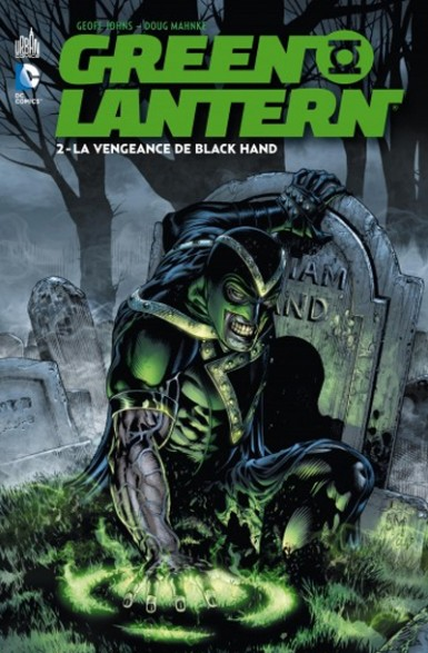 green-lantern-tome-2