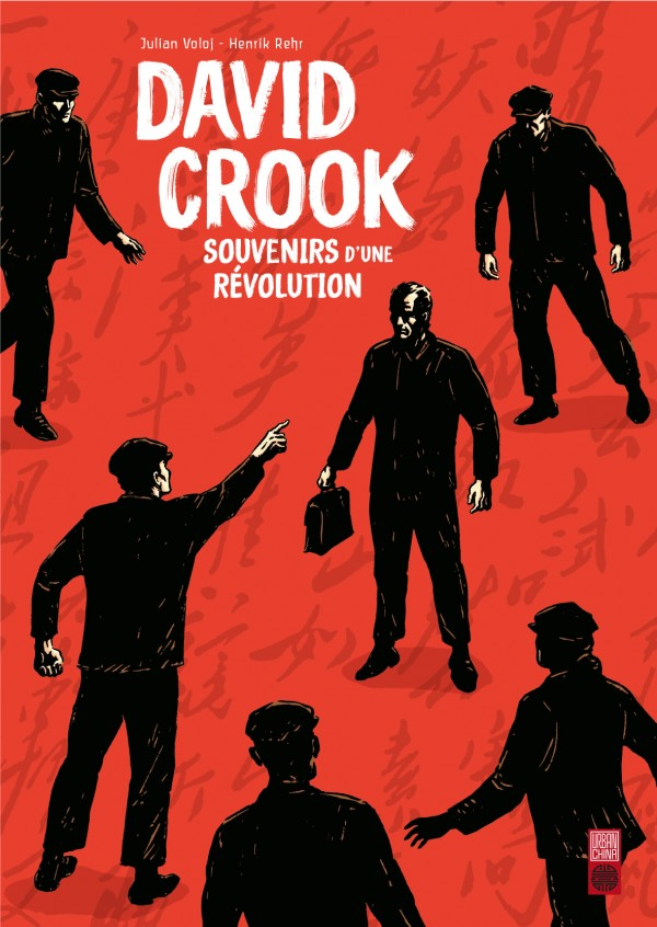 cover-comics-david-crook-tome--david-crook