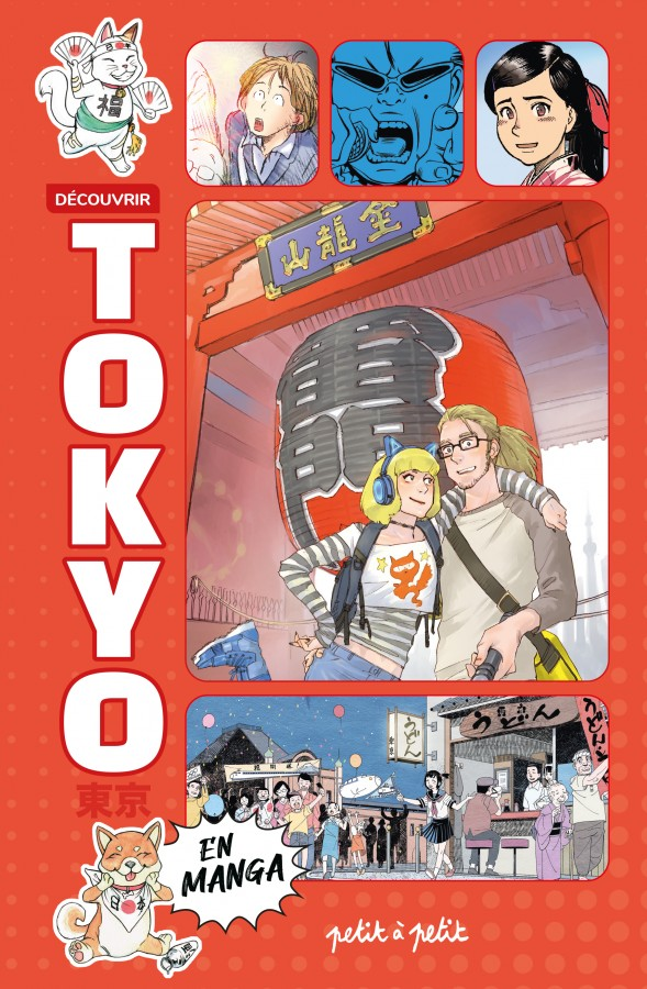 cover-comics-guide-de-tokyo-en-manga-tome-0-guide-de-tokyo-en-manga
