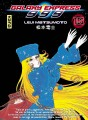 Galaxy Express 999 tome 15