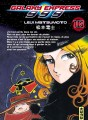 Galaxy Express 999 tome 16