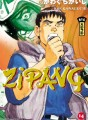 Zipang tome 14