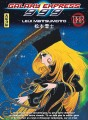 Galaxy Express 999 tome 18
