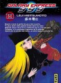 Galaxy Express 999 tome 19
