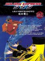 Galaxy Express 999 tome 20