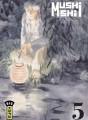 Mushishi tome 5