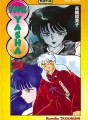 Inu-Yasha tome 29