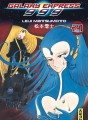 Galaxy Express 999 tome 21