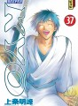 Samourai Deeper Kyo tome 37