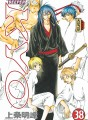 Samourai Deeper Kyo tome 38