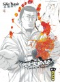 Ushijima, l&#039;usurier de l&#039;ombre tome 4