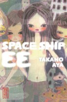 Space Ship EE