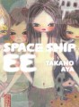 Space Ship EE tome 1