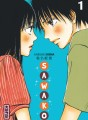 Sawako tome 1
