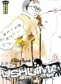 Ushijima, l&#039;usurier de l&#039;ombre tome 9
