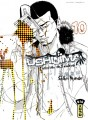 Ushijima, l&#039;usurier de l&#039;ombre tome 10