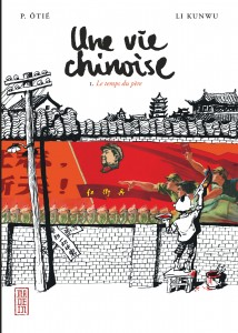 cover-comics-une-vie-chinoise-t1-tome-1-une-vie-chinoise-t1