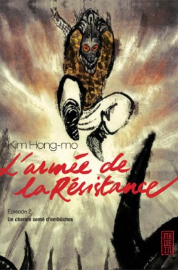 L&#039;arme de la rsistance tome 2
