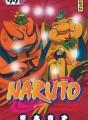 Naruto tome 44