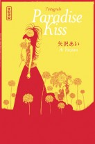 Paradise Kiss (Intgrale)