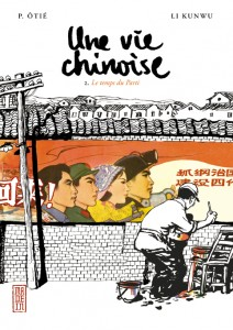cover-comics-une-vie-chinoise-tome-2-une-vie-chinoise-t2