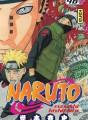 Naruto tome 46
