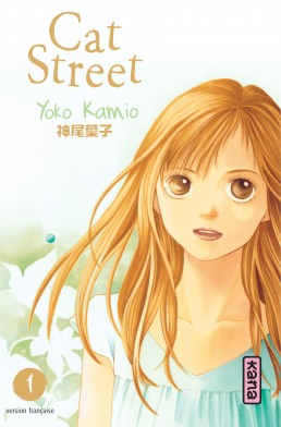 Cat Street Tome 1