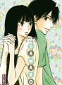Sawako tome 7
