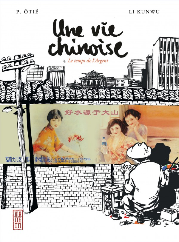 cover-comics-une-vie-chinoise-tome-3-une-vie-chinoise-t3