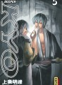 Samourai Deeper Kyo (Intgrale) tome 3
