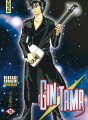 Gintama tome 19