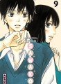Sawako tome 9