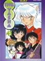 Inu-Yasha tome 43