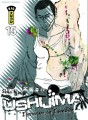 Ushijima, l&#039;usurier de l&#039;ombre tome 15