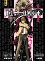 Death Note tome 1