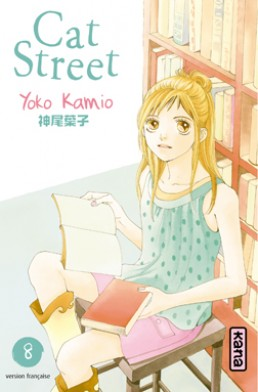 Cat Street Tome 8