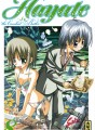 Hayate The combat butler tome 8