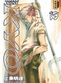 Samourai Deeper Kyo (Intgrale) tome 10