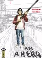 I am a hero tome 1