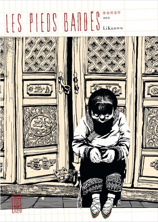 cover-comics-les-pieds-bands-tome-1-les-pieds-bands
