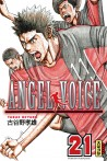 Angel Voice tome 21