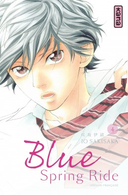 Blue Spring Ride tome 4