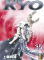 Samouraï Deeper Kyo (Intégrale) tome 18