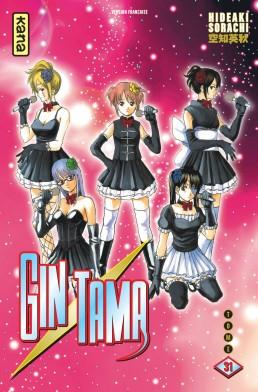 Gintama Actus: Chapitres et OAD