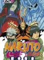 Naruto tome 62