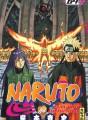 Naruto tome 64